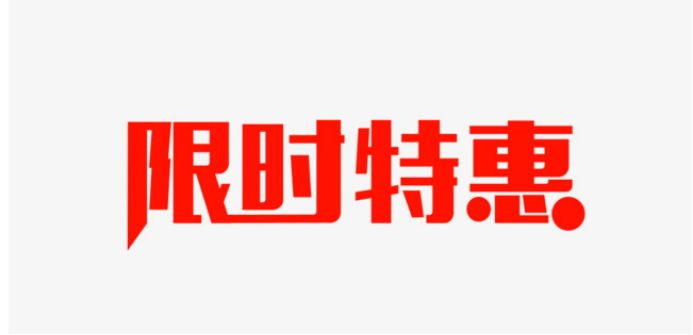 老字号博览会|山东老字号|中华老字号|济南舜耕国际会展中心