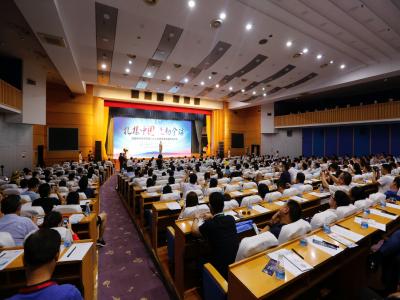 首届中华老字号掌门人大会在济南召开 掌门人齐聚泉城共话老字号创新发展