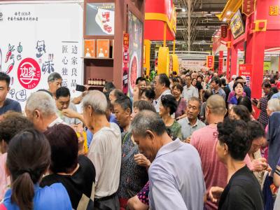 第四届中华老字号(山东)博览会28日启幕,千万元代金券促消费